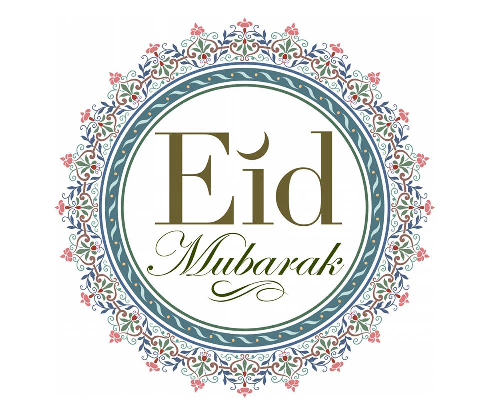 Eid Mubarak from Pendle Council's Leader